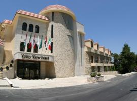 Valley View Hotel - Hammana