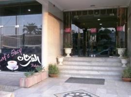 Al Farhan Hotel Suites (Exit 15)