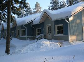 Lohijärven Eräkeskus, Lohijärvi