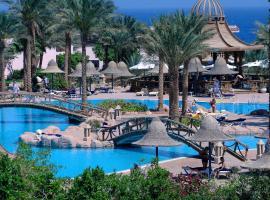 Parrotel Beach Resort Ex. Radisson Blu, Sharm El-Sheikh