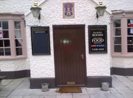 The Friar Tucks, Глостер (рядом с городом Elmore)