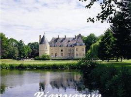 Chateau De Bertichères, Шомон-ан-Вексен (рядом с городом Fay-les-Étangs)