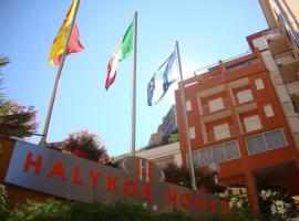 Halykos Hotel, Cammarata (San Giovanni Gemini yakınında)