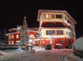 Hotel Kiparis Alfa, Paşmaklı