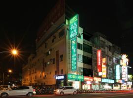 東賓快捷旅店