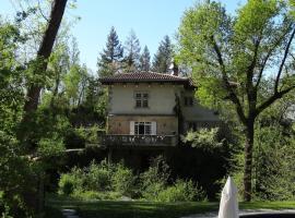Hostellerie Restaurant Les Gorges de l'Aveyron