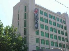 Jinjiang Inn - Jinan East Jiefang Road