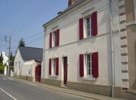 L'Aubinoise, Saint-Aubin-de-Luigné (рядом с городом La Jumellière)