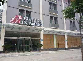 Jinjiang Inn - Wuhan Huangpu Street, Wuhan (Jiang'an yakınında)