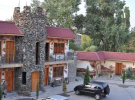 Mayisyan Kamurdj Hotel, Ijevan (Tovuz yakınında)