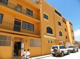 Hotel Ipsan Nah, La Esperanza (рядом с городом Intibucá)