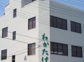 Wakatake
