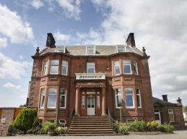 Cressfield Country House Hotel, Ecclefechan