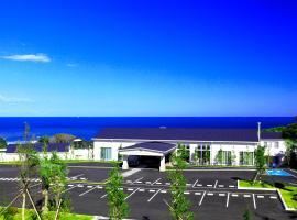 Hotel Holistic Resort, Taiji (Kushimoto yakınında)