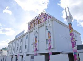 Hotel Fine Garden Matsuzaka II (Adult Only), Matsuzaka