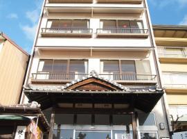 Sakuraya, Miyajima