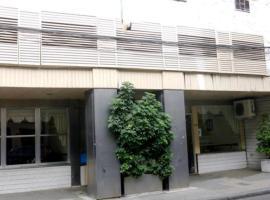 Nuevo City Hotel, Rosario
