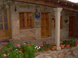 Casa Luz, Lires (рядом с городом Queiroso)