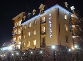 Naftusya Hotel, Трускавец