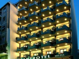 Centrotel Hotel, Athens