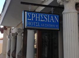 Ephesian Guesthouse & Hotel, Kuşadası