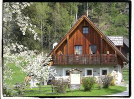 """Ferienhaus """"Zur alten Schmiede"""", Mariahof"""
