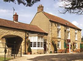The Coachman Inn, Snainton (рядом с городом Ebberston)