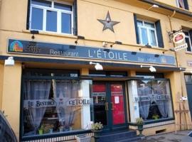 Le Bistro de l'Étoile, Eu (рядом с городом Oust-Marais)