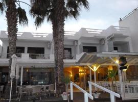 Mira Mare Hotel