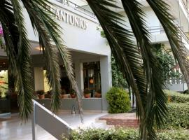 Hotel Antonios, Олимпия (рядом с городом Dhroúva)