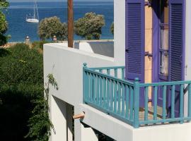Nefeli Hotel Leros, Агия-Марина