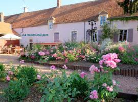 La Chaume des Buis, Saint-Amand-Montrond (рядом с городом Orval)