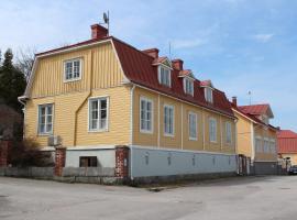 Slottsbädden, Таммисаари (рядом с городом Raseborg)