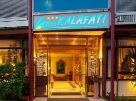 Hotel Kalafati, Itea