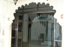Hotel Dine 11
