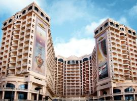 Tolip Hotel Alexandria, İskenderiye