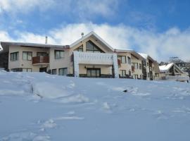Salzburg Apartments