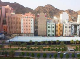 Al Jaad Mahbas Hotel, Mekka