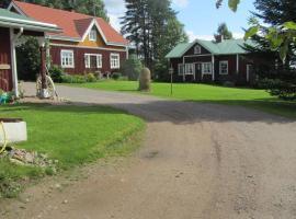 Luomajärven Hevoskievari, Karhoinen (рядом с городом Jämijärvi)