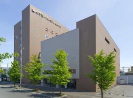 Apple Palace Aomori, Aomori (Asamushi yakınında)