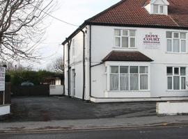 Dove Court Mini Lodge, Бристоль (рядом с городом Алмондсбери)
