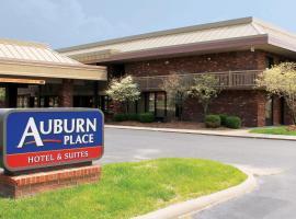 Auburn Place Hotel Suites Cape Girardeau