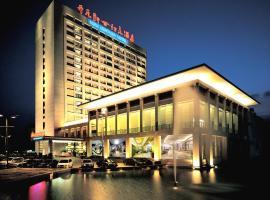 New Century Hotel Ninghai, Ninghai (Chalu yakınında)