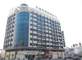 GreenTree Inn Guangdong Shantou Chengjiang Road Business Hotel, Shantou (Chenghai yakınında)