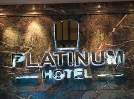 Platinum Hotel Ulaanbaatar