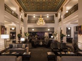 巴爾的摩勳爵酒店