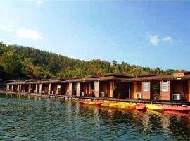 Raya Buri Resort Kanchanaburi