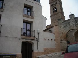 Hostel El Castillo, Aniñon (рядом с городом Torrijo de la Cañada)