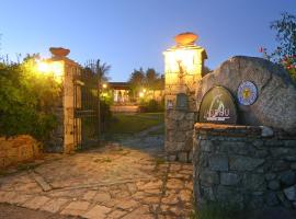 Jaddhu Ristorante Country Resort, Arzachena
