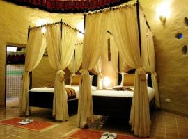 Namrae Maewang Phairin Resort, Mae Wang